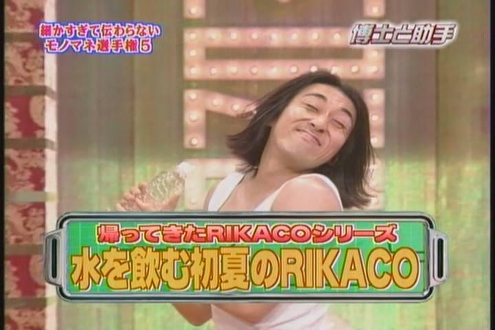 RIKACOの画像 p1_23
